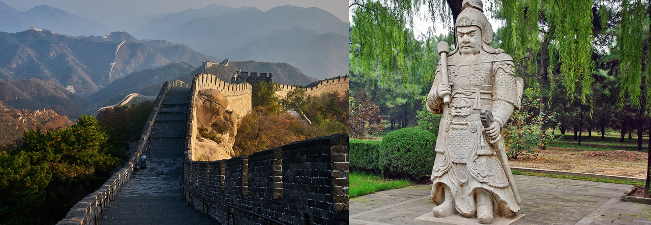Great Wall and Ming Tombs